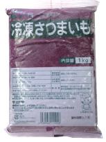 201809_紫芋ペースト.jpg