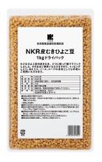 201811皮むきひよこ豆_s.jpg